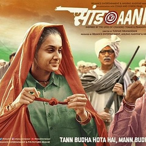 'Saand Ki Aankh' trailer: The heroic story of Shooter Dadis