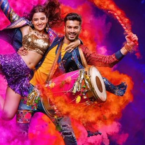Sunny Kaushal, Rukhsar Dhillon's 'Bhangra Paa Le' trailer to release today
