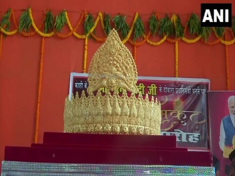 Varanasi: To mark PM Narendra Modi's birthday, fan offers 1.25 kg gold crown at Sankat Mochan Temple