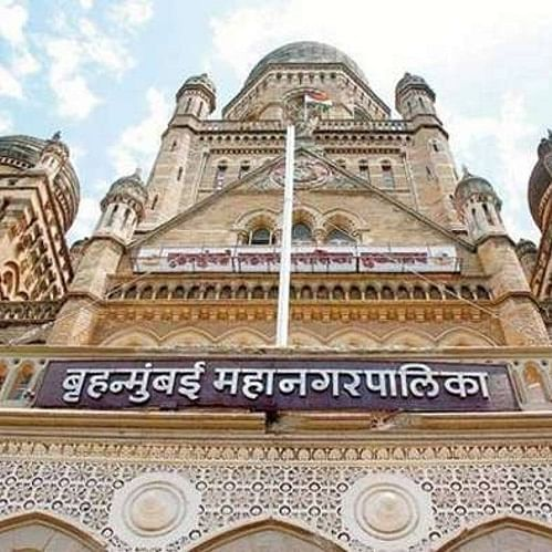 Mumbai: BMC to construct 17-storey multi-specialty hospital near Grant Road