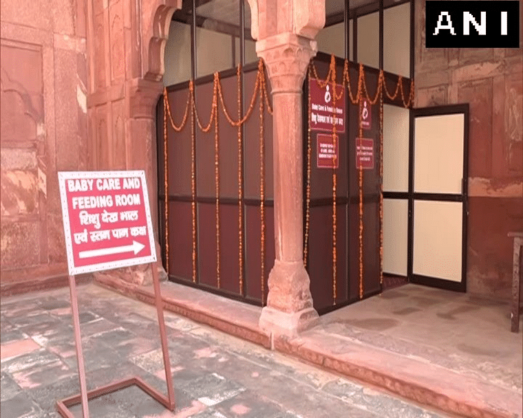 Baby feeding room opened in Agra's Red Fort