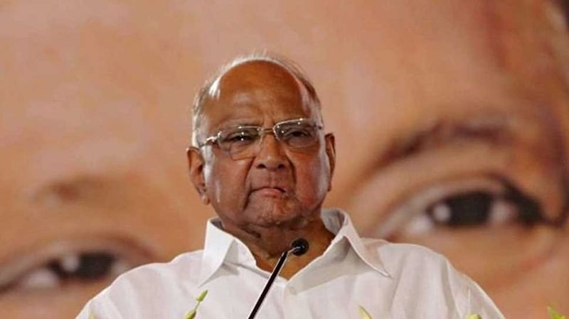 Sharad Pawar taunts Amit Shah, says never went to jail