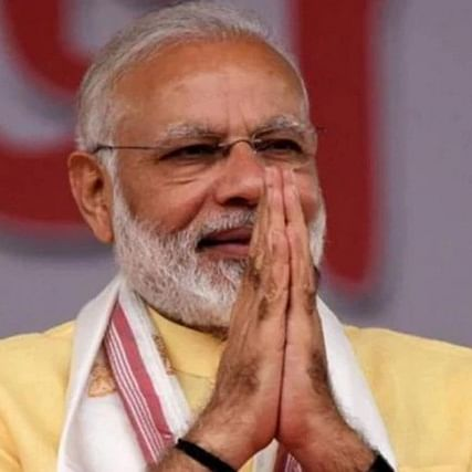 PM Modi to inaugurate 1.75 lakh homes built under PM Awas Yojana in MP today