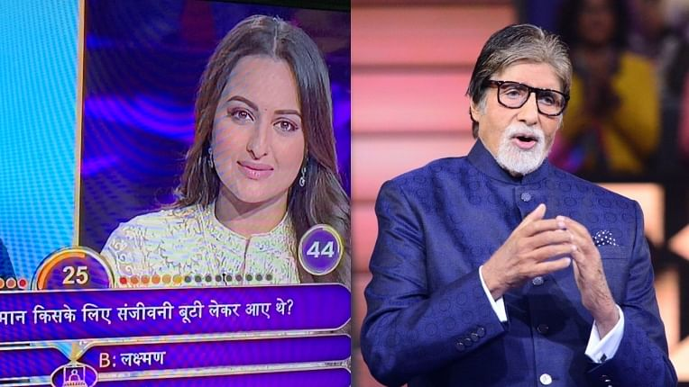 #YoSonakshiSoDumb trends on twitter as Sonakshi Sinha failed to answer 'Ramayana' related question on KBC