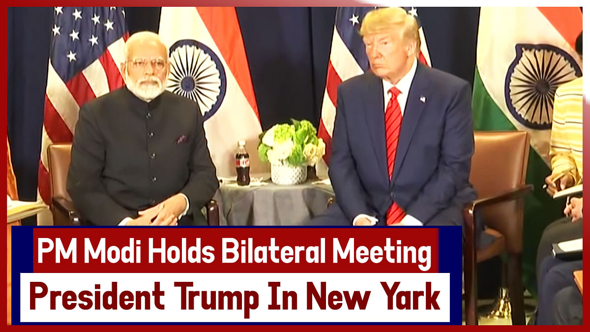 PM Modi Holds Bilateral Meeting With President Trump In New Yark