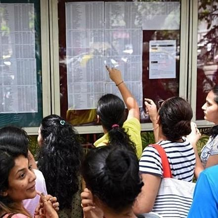 Mumbai University Admissions 2020: Second Merit list out; Check the list here