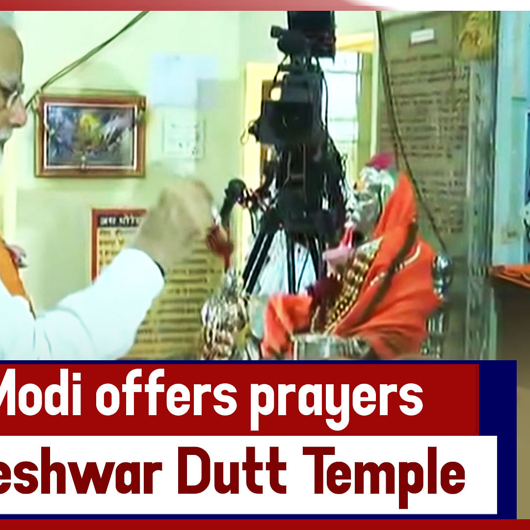 PM Modi offers prayers at Garudeshwar Dutt Temple on his birthday