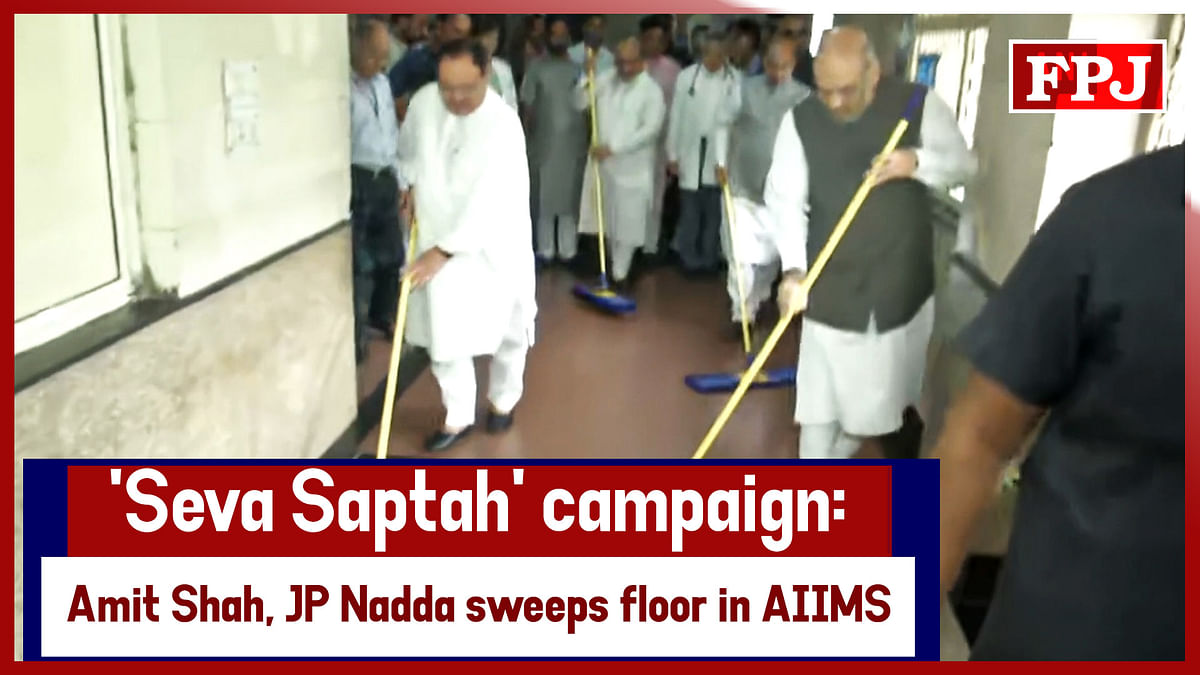'Seva Saptah' Campaign: Amit Shah, JP Nadda Sweeps Floor In AIIMS