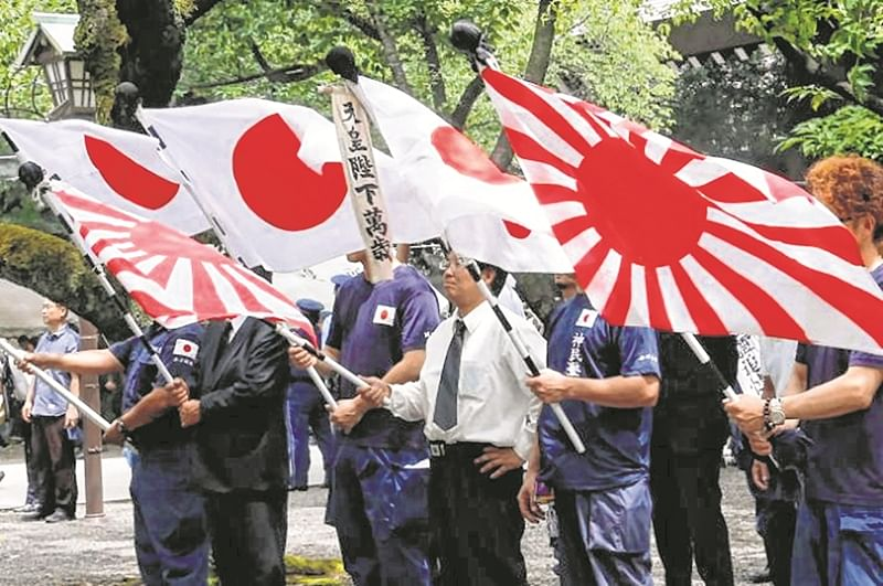 2020 Tokyo Games: South Korea wants Japan's Rising Sun flag to be banned