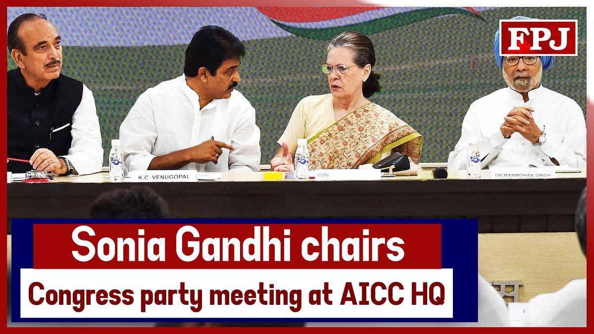Sonia Gandhi chairs Congress party meeting at AICC HQ