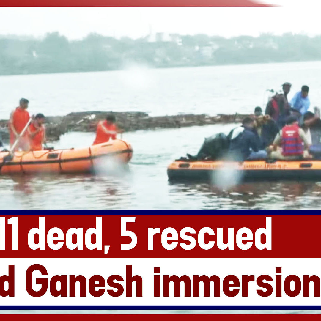 Latest News: 11 dead, 5 Rescued During Lord Ganesh Immersion In Bhopal