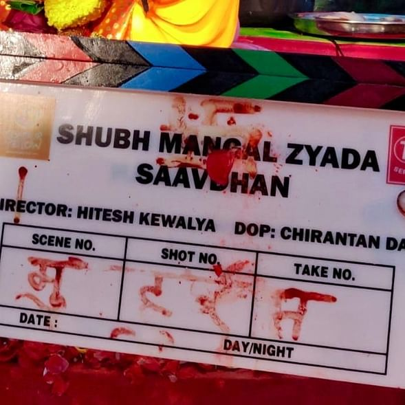 Ayushmann Khurrana's 'Shubh Mangal Zyada Saavdhan' shooting goes on floors