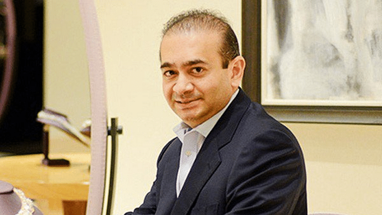 Nirav Modi moves bail application for the fifth claiming 'anxiety', 'depression'