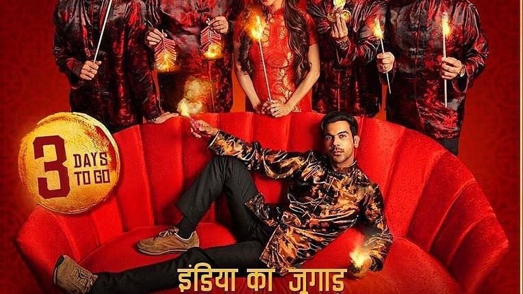 'Made In China' Movie Review: Rajkummar Rao starrer is an original idea lost in execution