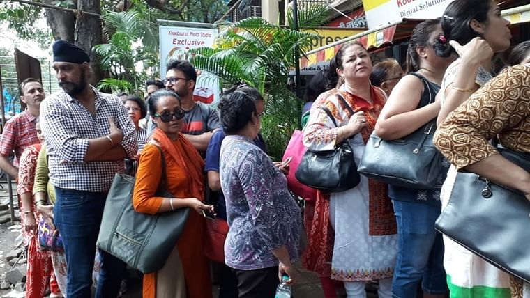 People throged outside PMC Bank as RBI imposes restrictions on PMC Bank