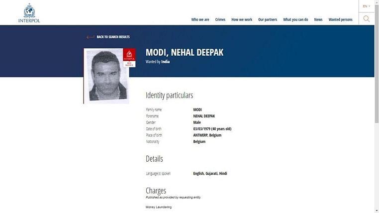 Interpol issues Red Corner Notice against Nirav Modi's brother
