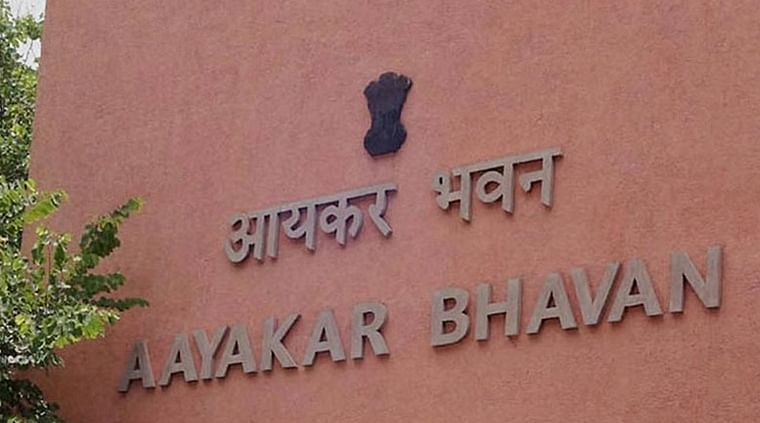 Mumbai: Break-in reported in of the offices at Aayakar Bhavan