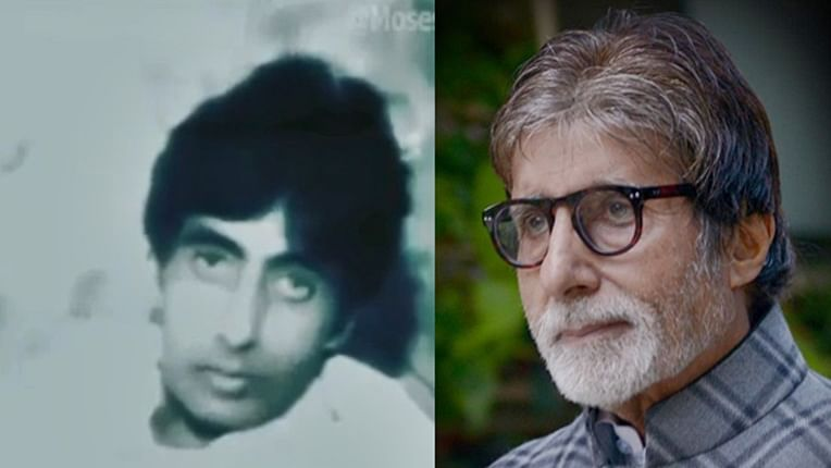 Unseen video of Amitabh Bachchan's welcome at home after 'Coolie' injury, resurfaces online after 37 years