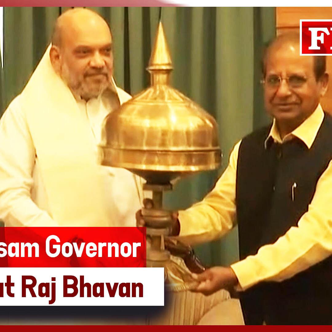 HM Shah meets Assam Governor Jagdish Mukhi at Raj Bhavan