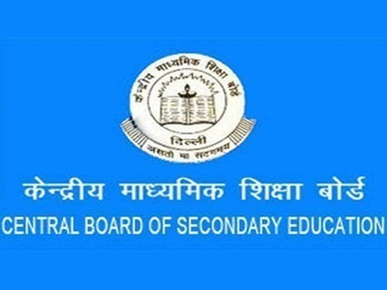 Madhya Pradesh: CBSE compartment exams from September 22, admit cards released at www.cbse.nic.in