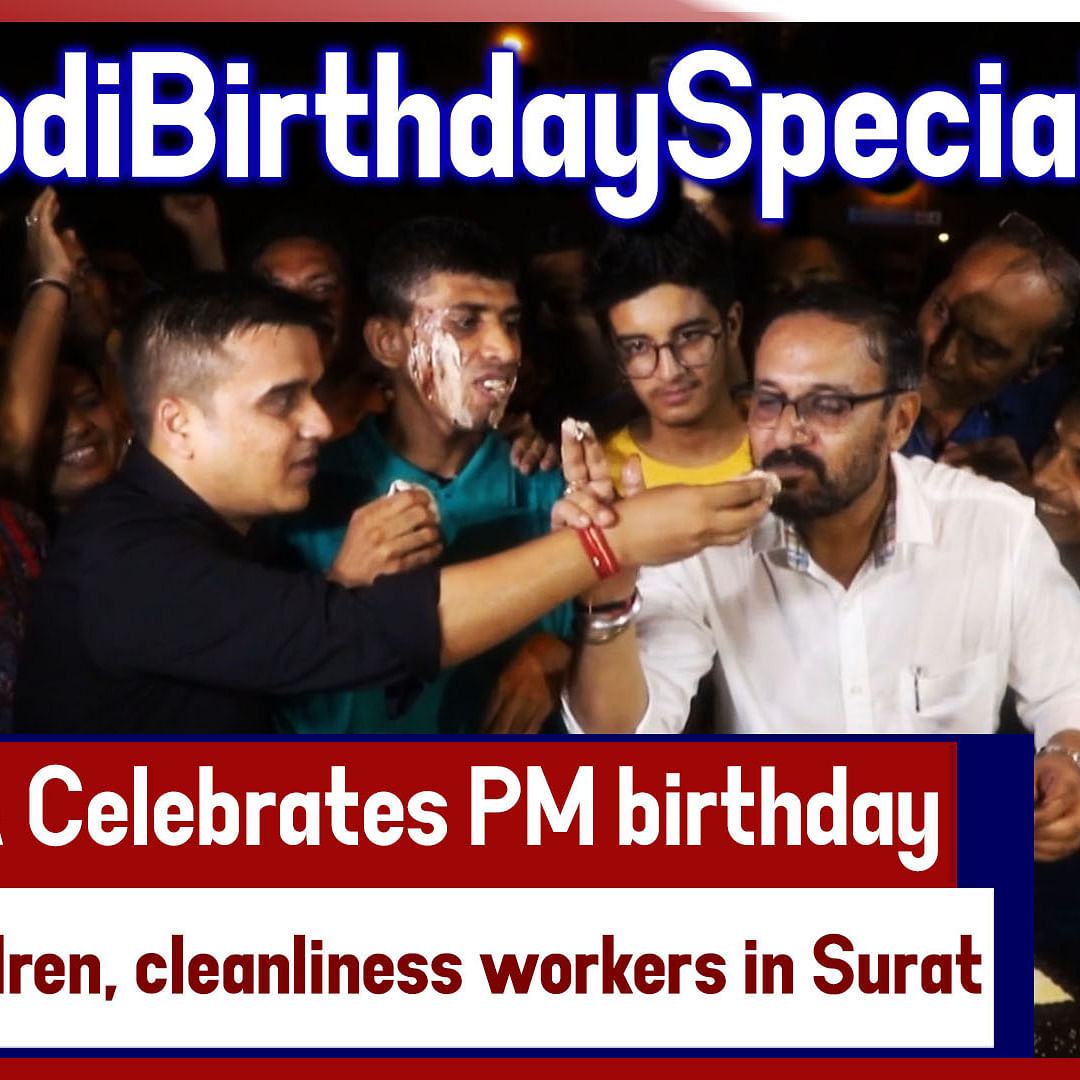 PM Modi Birthday Special: BJP MLA Celebrates PM Birthday With Divyang Children, Cleanliness Workers In Surat