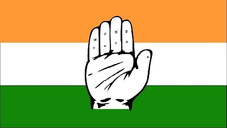 Assembly polls: Congress's first list on September 14