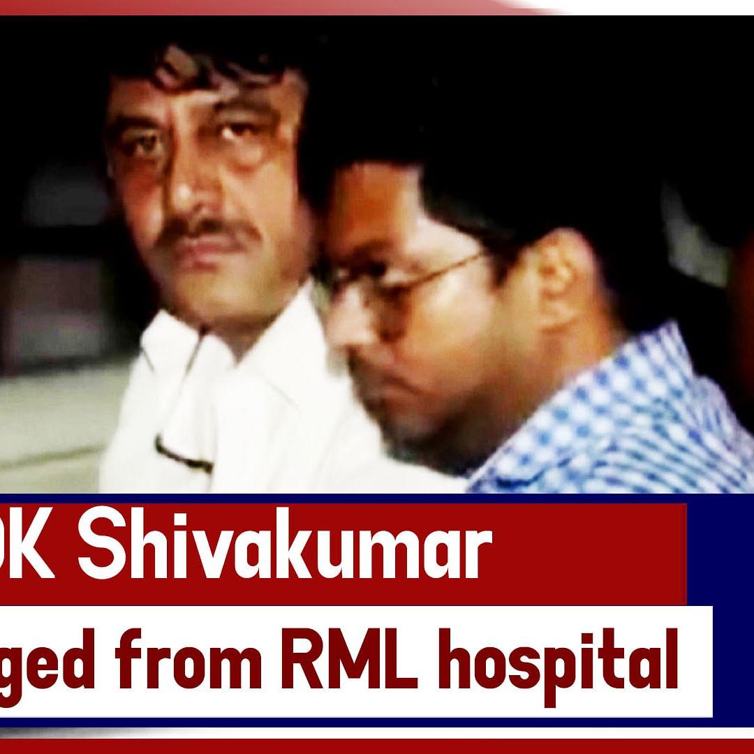 DK Shivakumar gets discharged from RML hospital, taken to Tughlak Road Police Station
