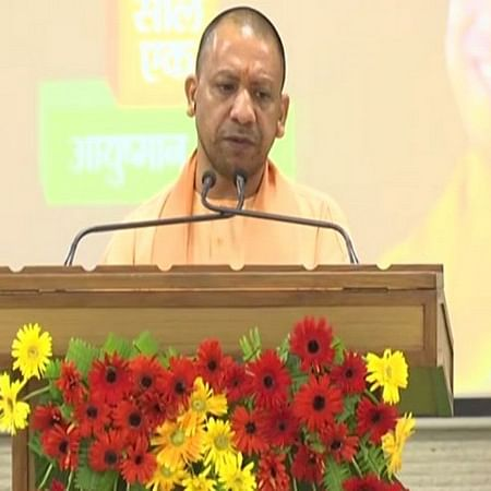 We are striving to provide one medical college for every two districts: Yogi Adityanath