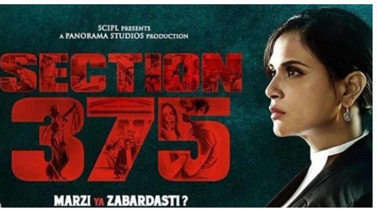 'Section 375': Akshaye Khanna, Richa Chadha shine in relevant film