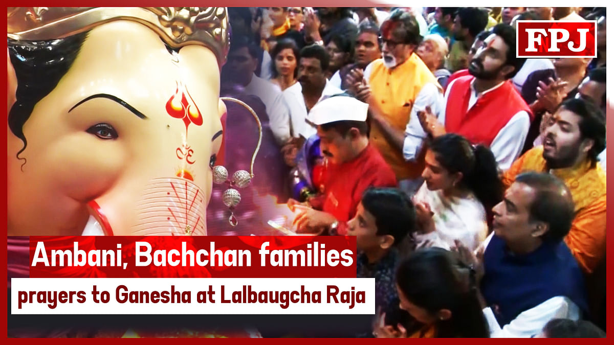 Ambani, Bachchan Families Offer Prayers To Lord Ganesha At Lalbaugcha Raja