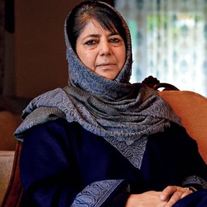 'People rejected the unconstitutional decision to abrogate Article 370': Mehbooba Mufti after DDC poll results show PAGD winning majority