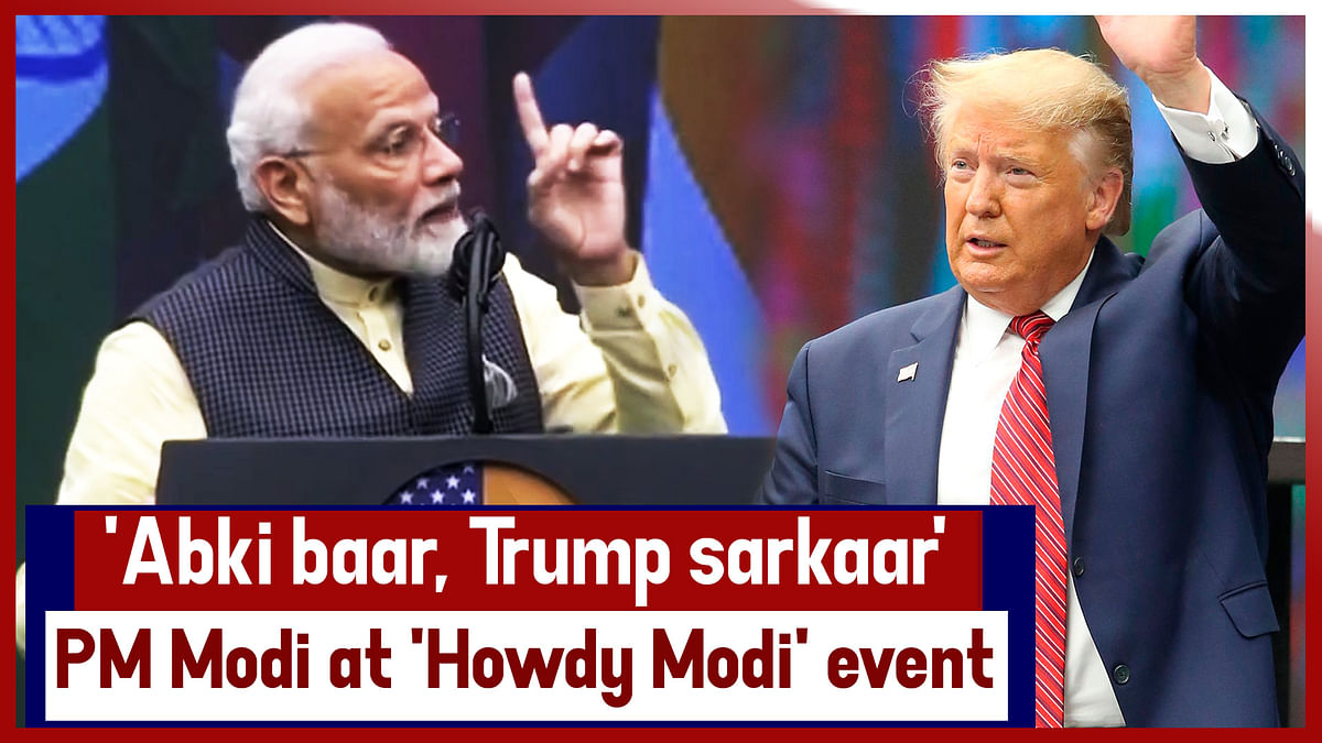 'Abki Baar, Trump Sarkaar': PM Modi At 'Howdy Modi' Event In Presence Of US President