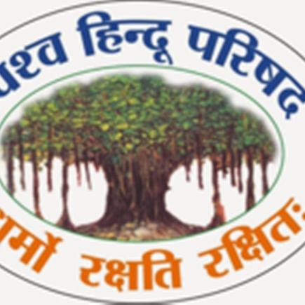 Ram Mandir construction to begin in 6-8 months: VHP chief Alok Kumar