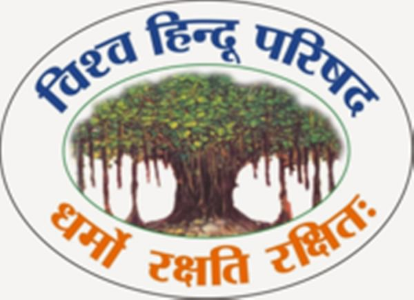 Growing economy entails ecological damage VHP leader