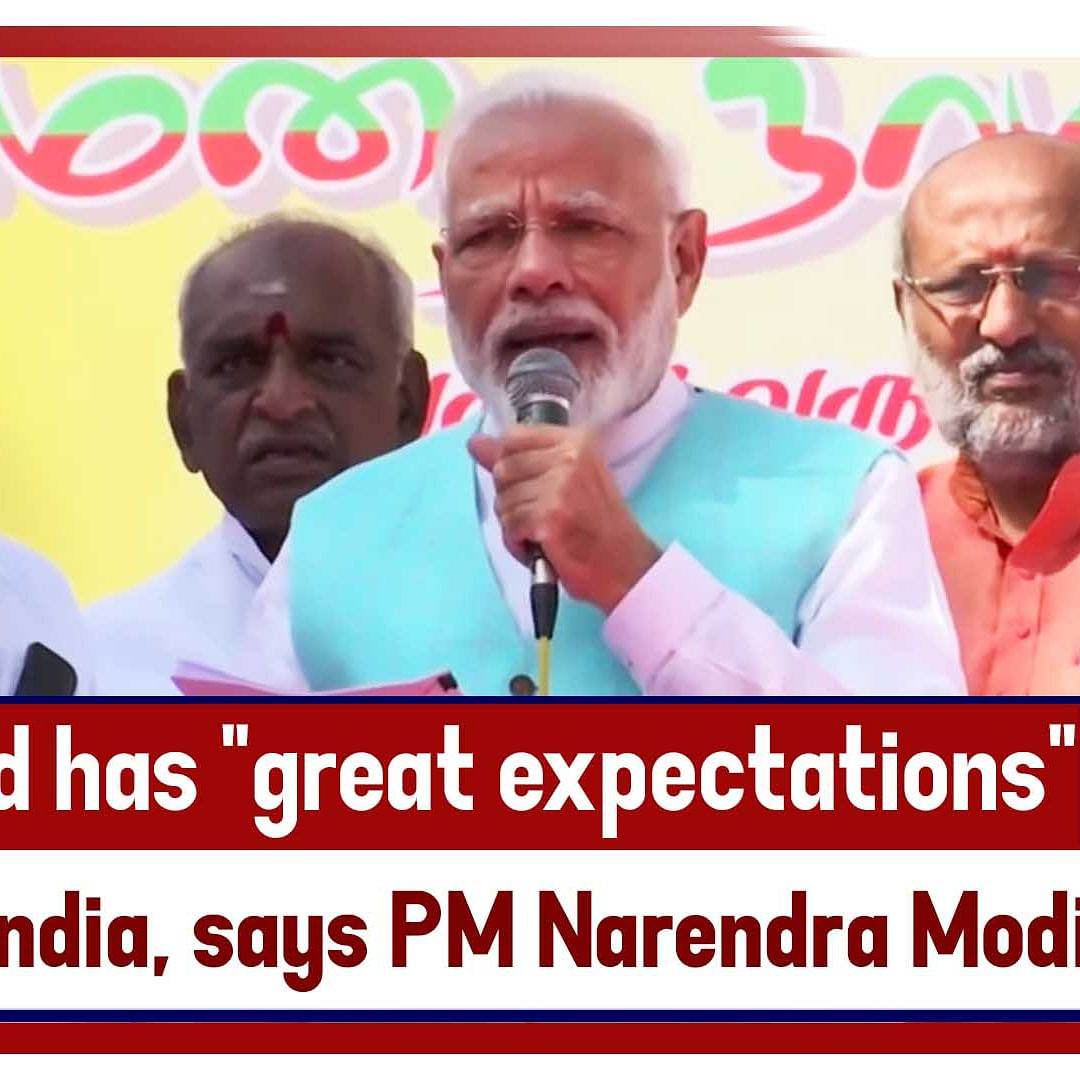 "World Has ""Great Expectations"" From India, Says PM Narendra Modi"