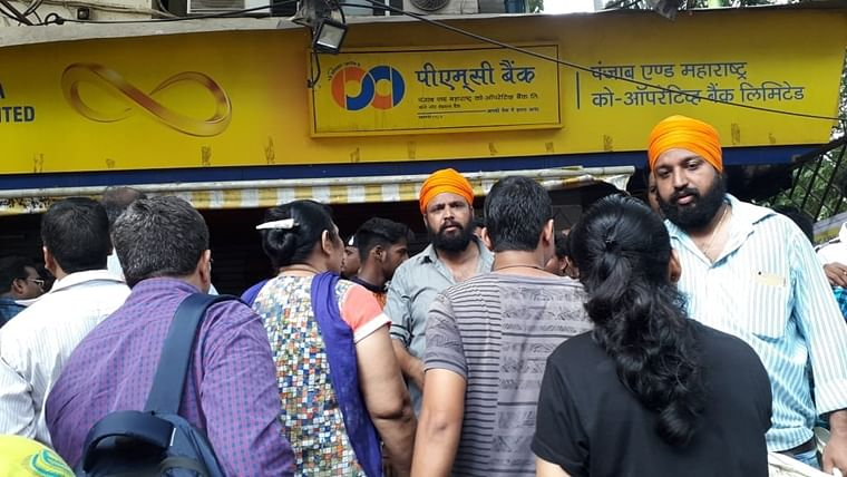 People thronged outside PMC bank in Andheri's Poonam Nagar
