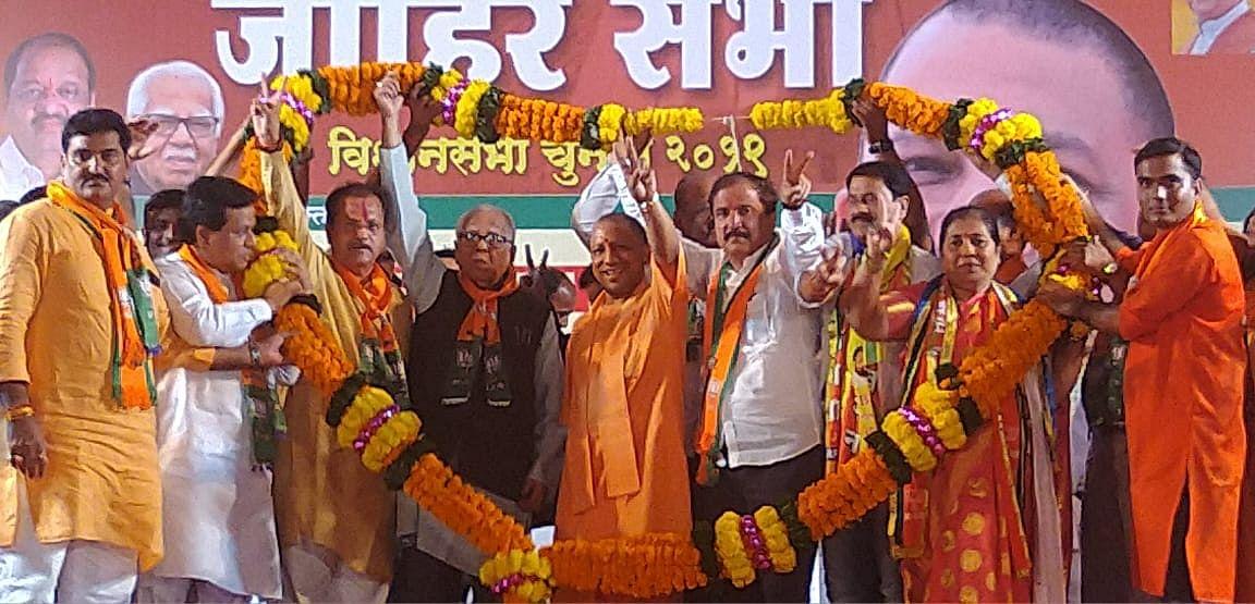 Live: Yogi Adityanath's rally at Kandivali, Mumbai