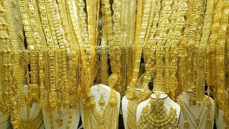 Gold Price Update on August 13: Yellow metal price rises to Rs 52,731 per 10 gram