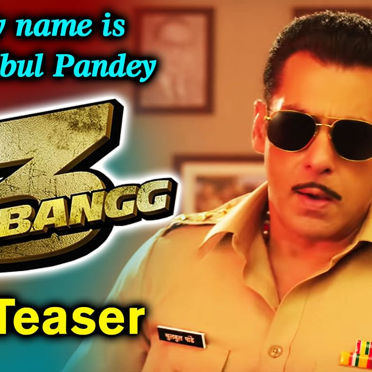 "Salman Khan Releases New Teaser For 'Dabangg 3': ""My Name Is Chulbul Pandey"""