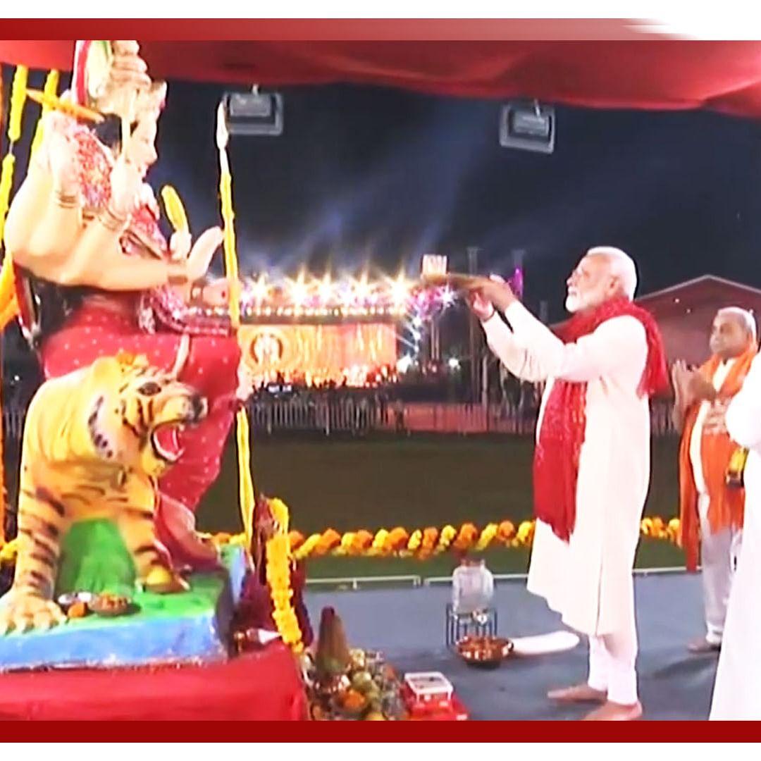 PM Modi Attends 'Navratri Garba Aarti' In Ahmedabad