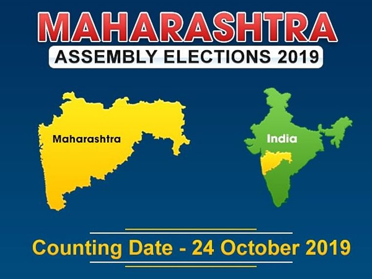 Maharashtra assembly Election Result 2019: Surprise show by independents, smaller parties