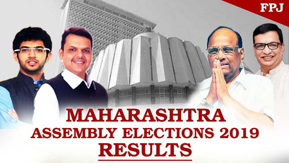 Maharashtra Assembly Election Result 2019: List of winning candidates