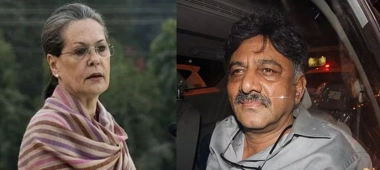 Sonia Gandhi meets D K Shivakumar in Tihar jail, assures him of all support