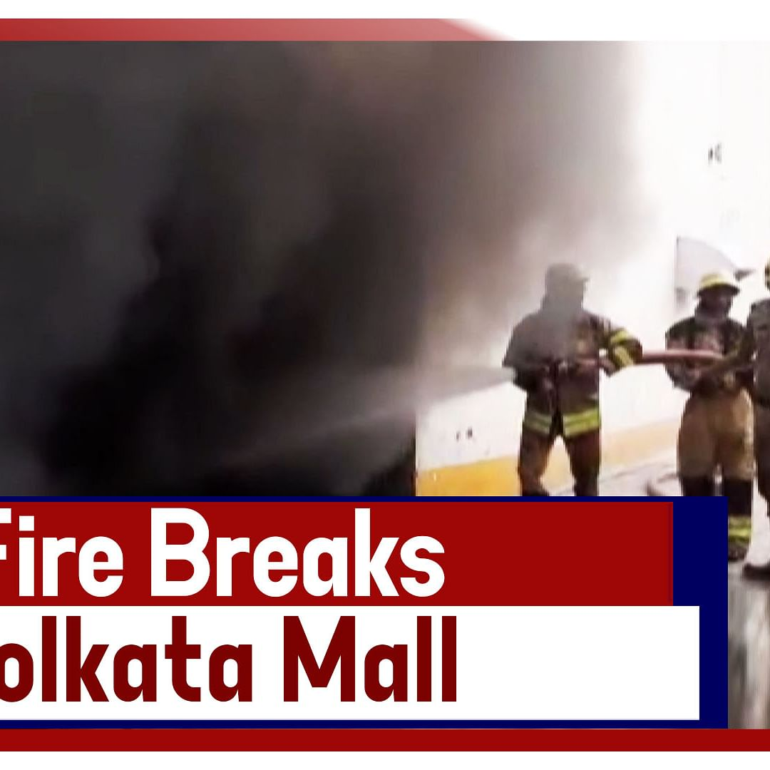 Fire Breaks Out At Kolkata Mall, Fire Tenders Rushed To Spot