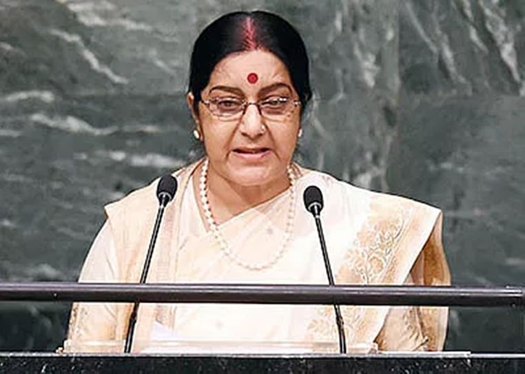 late External Affairs Minister Sushma Swaraj