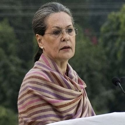 BJP trying to sideline Mahtma Gandhi, make RSS a symbol of India: Sonia Gandhi