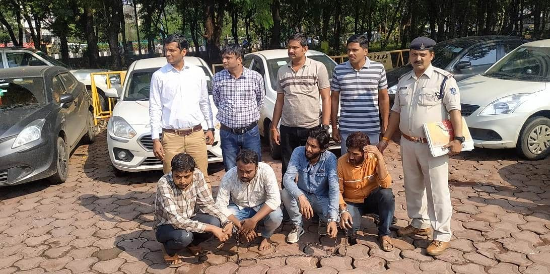 Indore: 4 arrested for duping people in name hiring cars