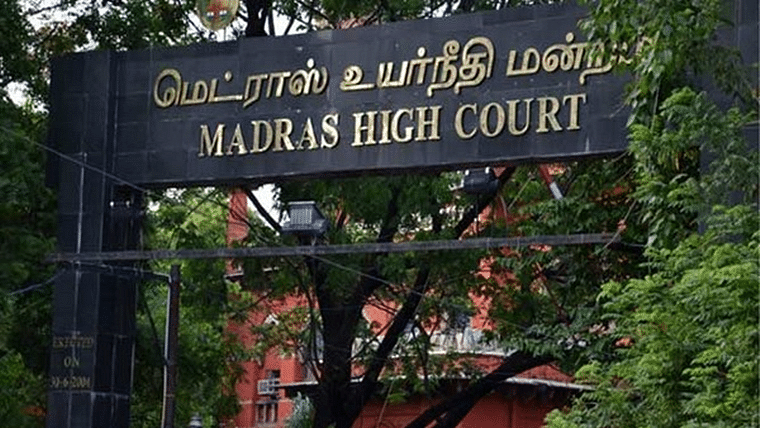 Don't lose hope in profession: Madras HC Chief Justice to young lawyers
