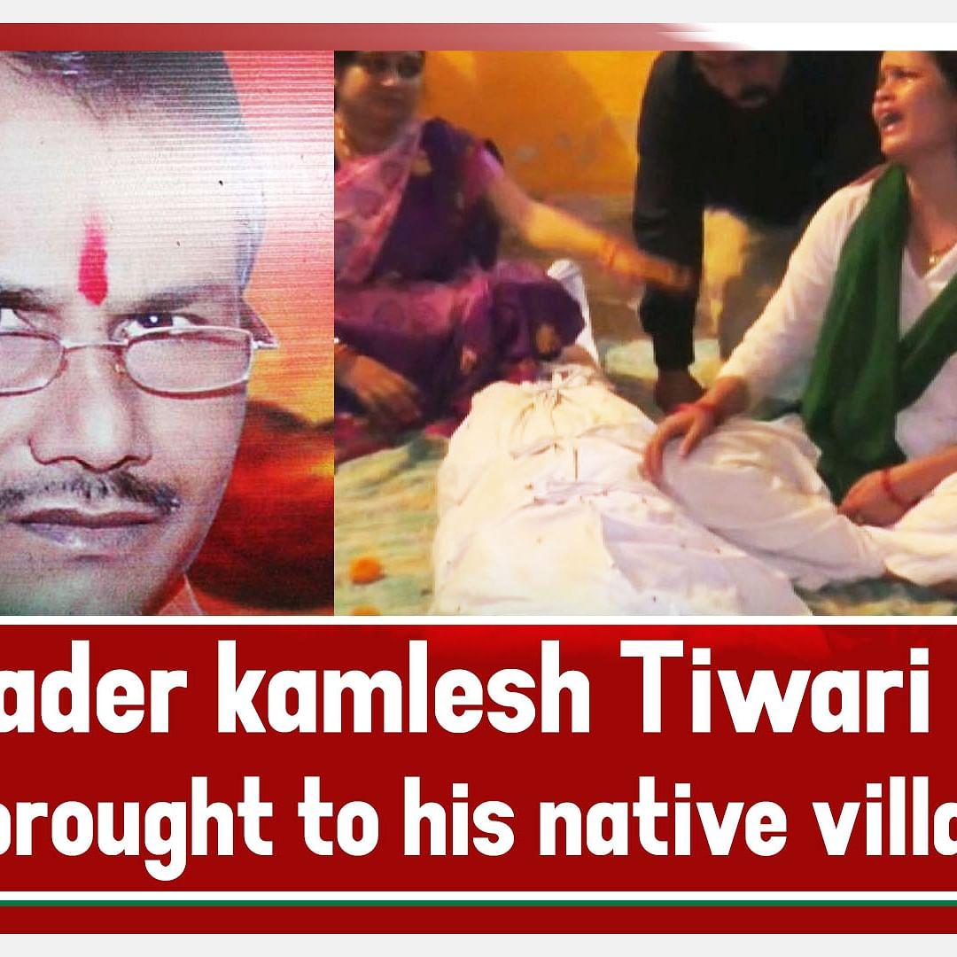Hindu Samaj Leader Kamlesh Tiwari Body Brought To His Native Village Amid Tight Security