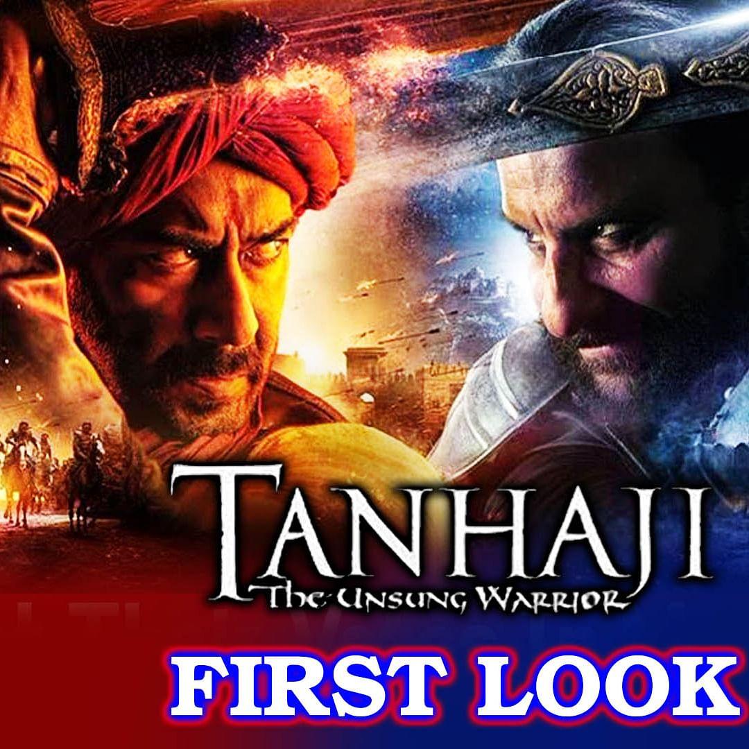 TANAJI - The Unsung Warrior Official Poster | Ajay Devgan As Tanaji, Saif Ali Khan As Uday Bhan